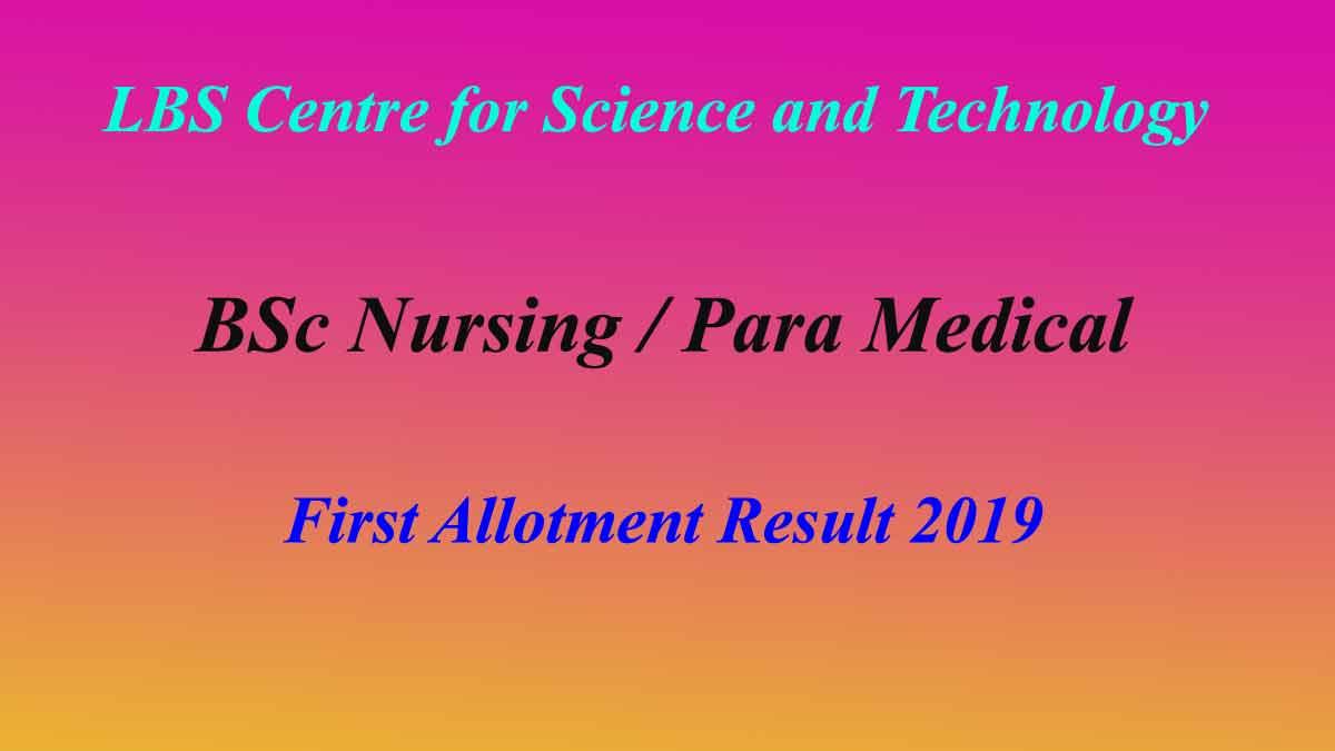 Kerala LBS BSc Nursing/Pharmacy/ Para Medical First Allotment 2019