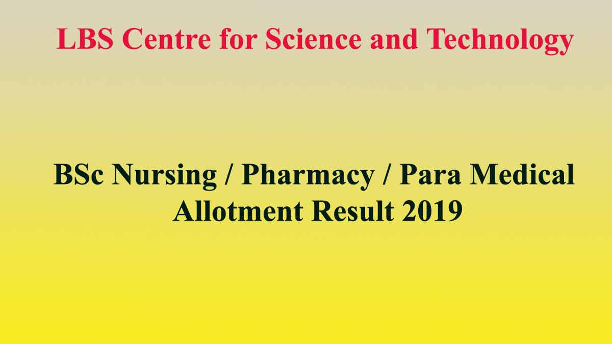 LBS Kerala BSc Nursing / Para Medical 3rd Allotment Result 2020 - lbscentre.in