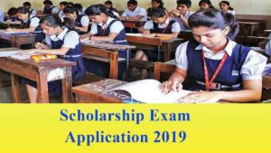National Scholarship Exam (NSE – 2019) – Apply Now